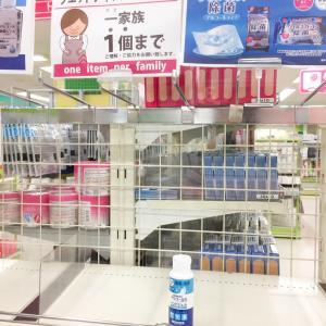 *《ダイソー》ラスイチ!遭遇…日本製♡ハンドジェル♪