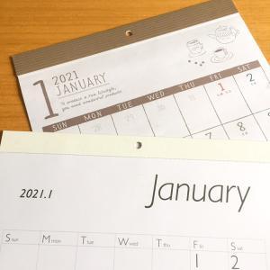 *《セリア》ヾ(・ω・`;)ノ焦って2021年カレンダー買いました!!