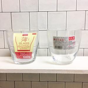 *《ダイソー》気になってた薄グラス使い比べ…と、鼻炎発生中の私。
