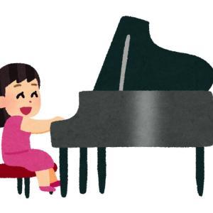 発表会後のピアノスタディの生徒さん