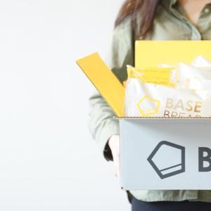 【インタビュー】主食をイノベーションし続ける!完全栄養食の「BASEFOOD」の人気の秘密とは?