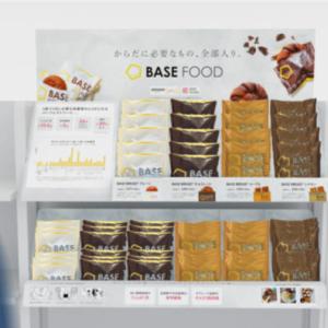 BASE FOODの商品が関東圏内のコンビニ「ファミマ!!」で販売開始!2021年3月29日から!