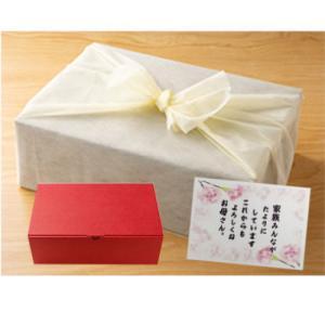わんまいるから、冷凍惣菜セット「母の日ギフトパッケージ」が2021年4月8日より期間限定で発売開始!