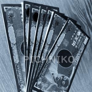 1万円札7枚のネガティブ画像