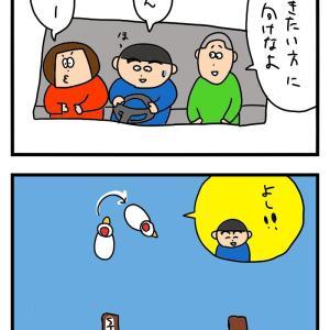 スワンとポテ(2)