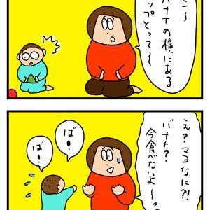 言えない言葉(1)