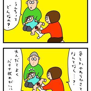 言えない言葉(2)