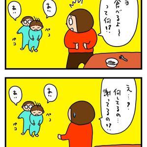 歌えない歌(1)