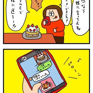 ケーキコピー