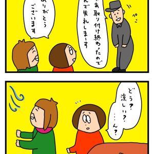 幸せのおすそわけ(2)