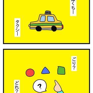 しゃりぱくちーごり(2)