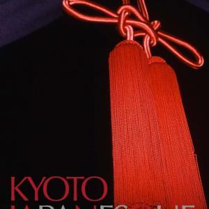 番外編469. 私の小冊子から8. 京都の1年