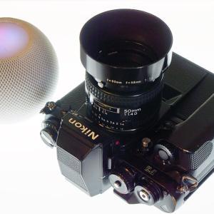 Nikon Freak568. デスク・ランドスケープ