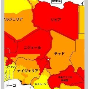 アフリカ大陸40ヵ国の宿泊ホテル最安値一覧2019年ver