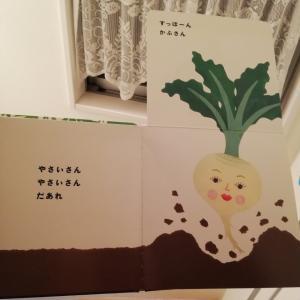 【実録】0歳〜一歳で喜んだおすすめの絵本10選