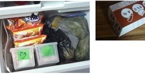 冷凍庫収納