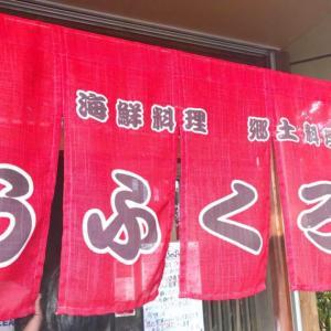 宮古島でご飯を食べるなら「おふくろ亭」へ。