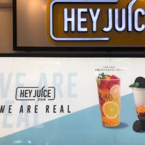 新宿新タピ「HEY JUICE」&モリンガを飲んでで体を綺麗に健康に♪