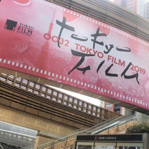 東京国際映画祭に行ってきた♪誰でも参加できますよ!