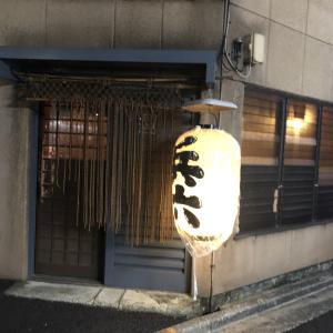 神保町「兵六」は昭和レトロの最高な居酒屋!(完全禁煙)
