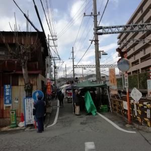 多田とら市