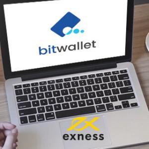 Exness(エクスネス)が、正式に入出金方法にbitwallet(ビットウォレット)とJCBを正式に追加して利用可能になった!