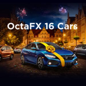 2020年8月17日からスタート!OctaFX(オクタFX)が、「16 Carsコンテスト」を通年で実施!豪華商品を用意!