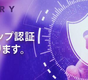 Axiory(アキシオリー)が、出金申請時の2ステップ認証システムの導入提供を開始!