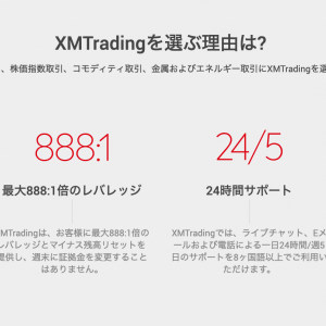XMTradingが、ストップレベルを更新!指値注文と逆指値注文がよりしやすくなった!