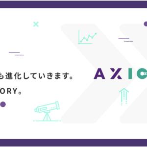 AXIORY(アキシオリー)の誕生秘話!10周年記念スペシャル🎥