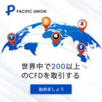 Pacific Union(パシフィックユニオン)が、新しい米国株式を20株追加します!