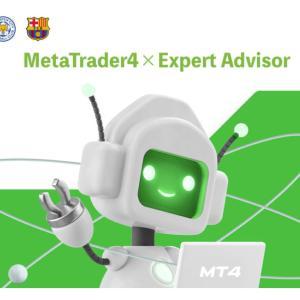 MetaTrader 4でEA(Expert Advisor)を使う方法とは?(by FBS)