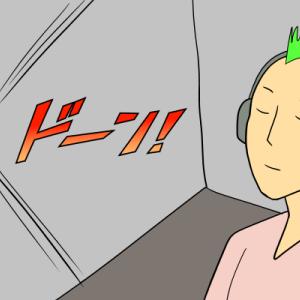 うるさすぎてつらすぎる、隣の騒音をしのぐ方法