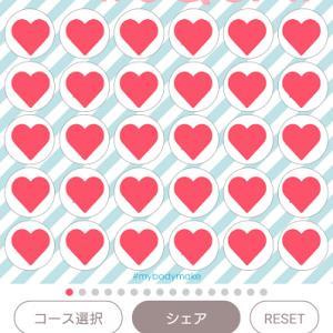 スクワットチャレンジ☆コンプリート!