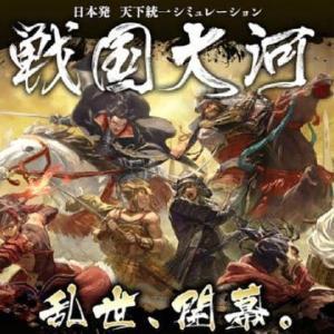 【戦国大河】リセマラガチャ最強武将キャラランキング!