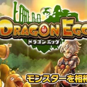 【ドラゴンエッグ】リセマラガチャ最強当たりキャラランキング!