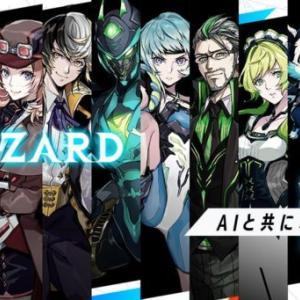 【ゼノンザード】リセマラガチャ当たりランキング!【ZENONZARD攻略】