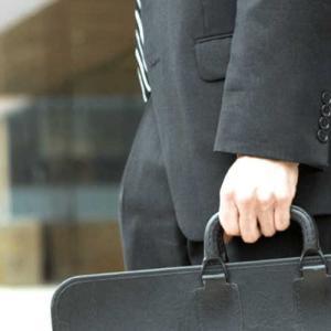 大阪に転勤で単身赴任の賃貸情報・社員寮探しなら