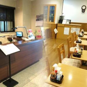 大阪で単身赴任の住みやすい場所で暮らしやすい住まい