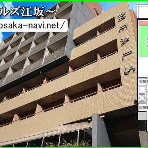 江坂で食堂完備・家具付きの法人向け社宅賃貸をご存知ですか。