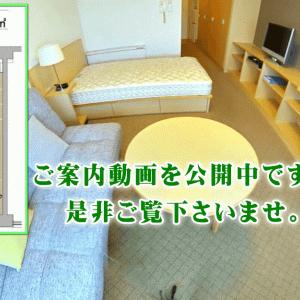 メゾン淀川の動画掲載サイトをご案内!快適単身赴任生活を!