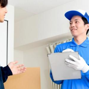 単身赴任の引越し!一番の悩みは家具家電や布団などの引越し準備