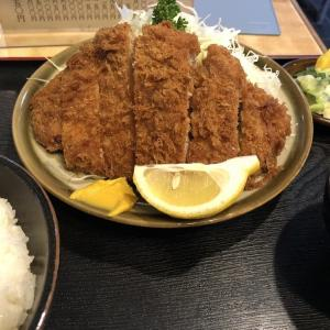 Tonkatsu Kitaki とんかつ きたき