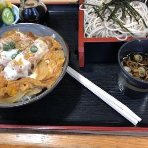 蕎麦 soba - げた屋