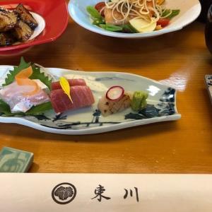 和食 Wasyoku - 東川 Tosen