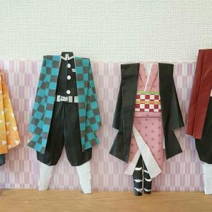 折り紙スーツ【鬼滅の刃】【鬼殺隊】【ねずこ】【柱】