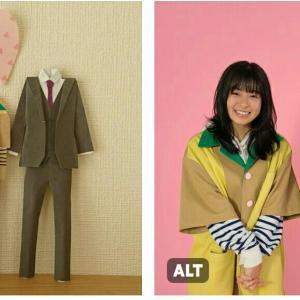 折り紙スーツ【この恋あたためますか】【中村倫也】