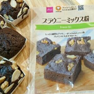 【ダイソー】【セリア】100均の材料で簡単!手作り焼菓子