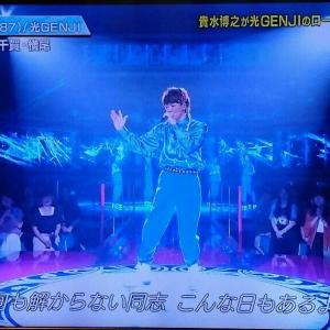 【UTAGE】貴水博之&舞祭組の「ガラスの十代」に感動!プロ魂そこにあり!