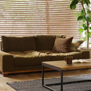 リセノのソファが欲しいーーー